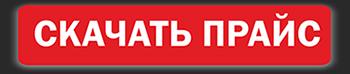 Zvetlit-logo