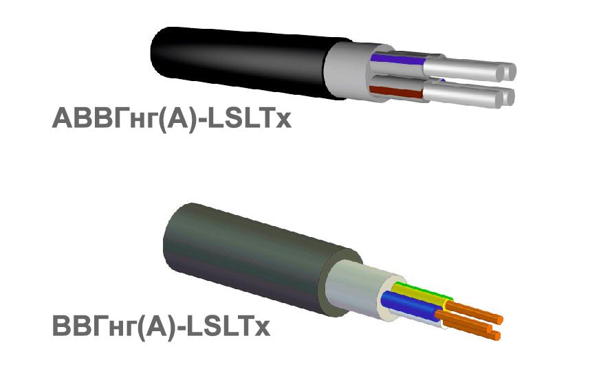 кабель сип 2х16 цена за метр в омске
